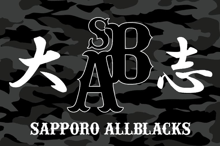 オール ブラック ス 札幌