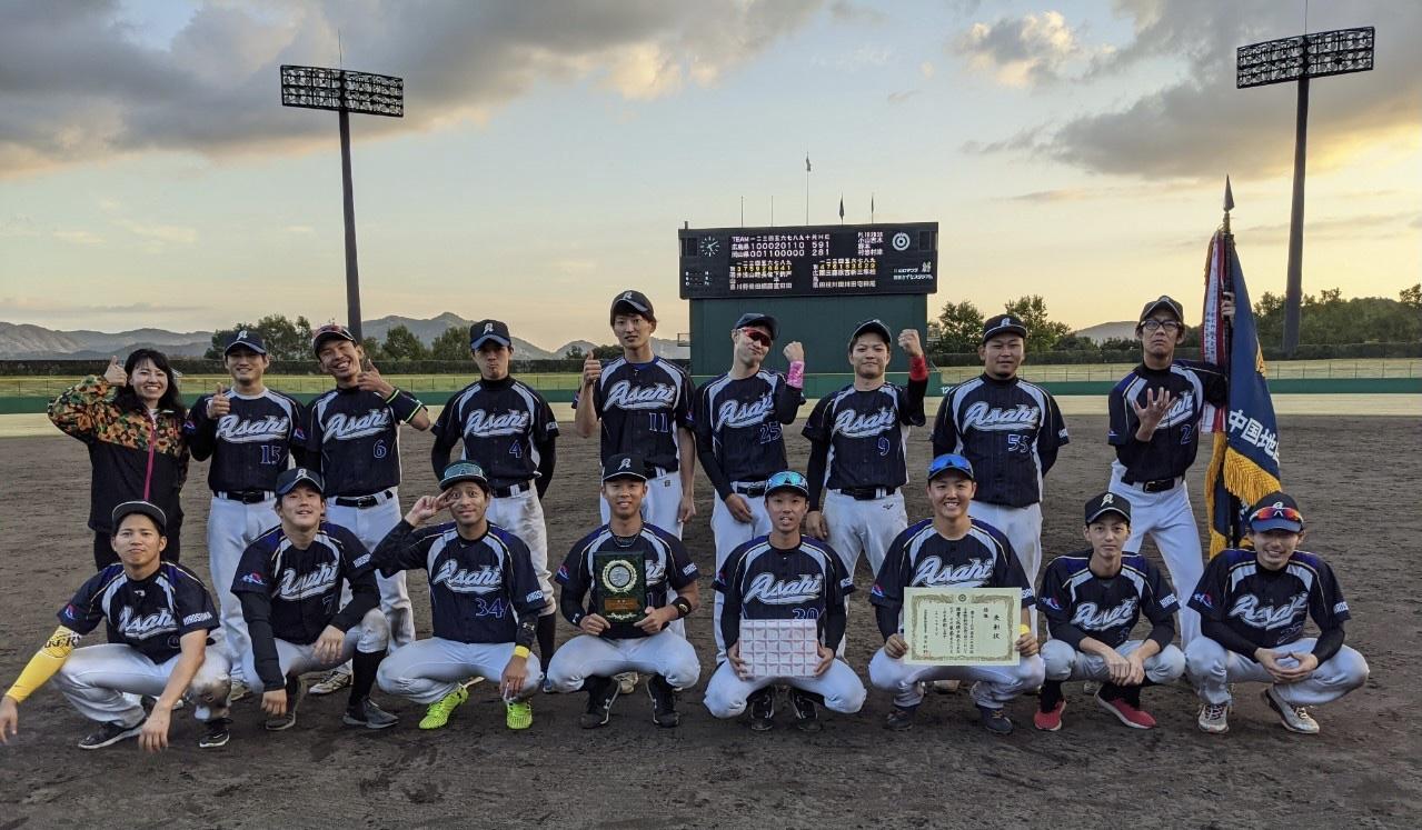野球 連盟 富山 県 軟式 富山県少年野球連盟
