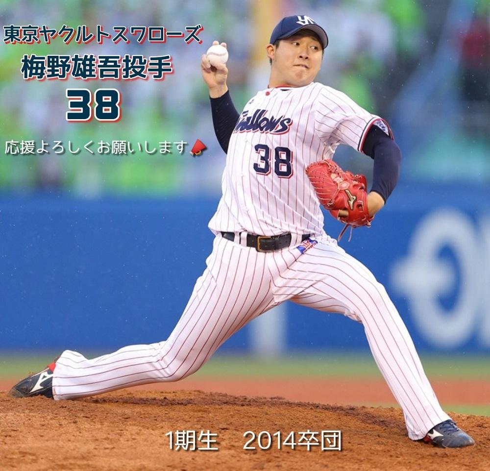 2ch 佐賀 高校 野球 佐賀県高等学校野球連盟
