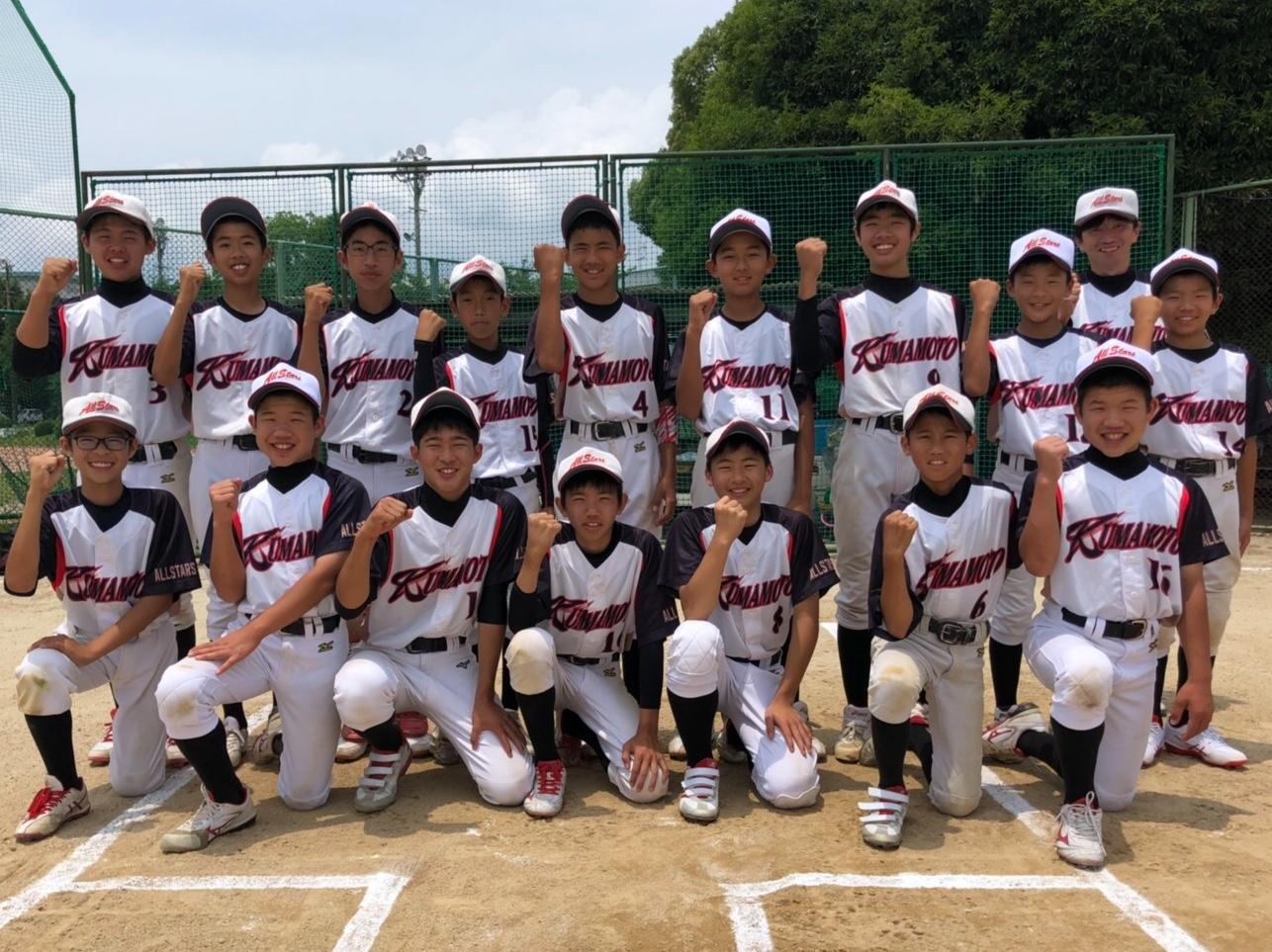高校 ホームページ 熊本