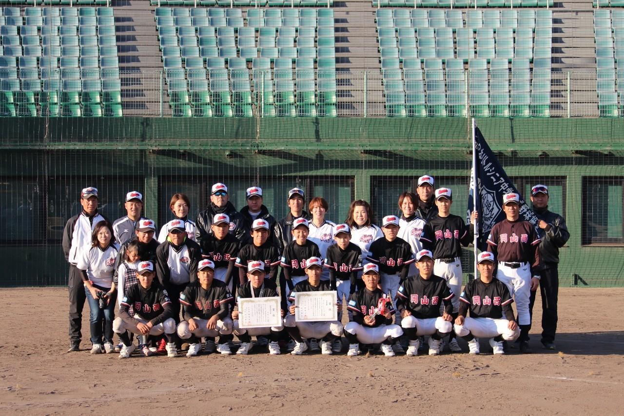 岡山の中学野球