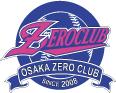 ソフトボールチーム OSAKA ZERO CLUB
